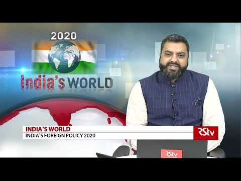 India's World : India's Foreign Policy 2020