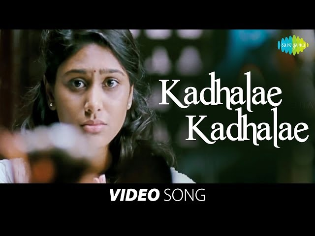 Kadhalae Kadhalae | Aadhalal Kadhal Seiveer | HD Video Travel Video