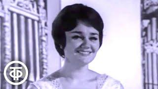 Поет Тамара Синявская. Романсы (1971)
