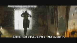 Скачать James Bond 007 Skyfall By Adele