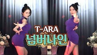 구독♥ 좋아요♥해주세요^^ ♥ 아프리카TV 방송국 : www.afreecatv.com/dur...