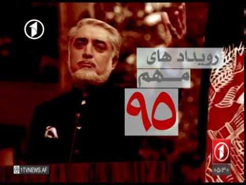 Afghanistan Dari News 20.03.2017                                     خبرهای افغانستان