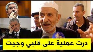 مواطن تنقل لمتابعة جلسة محاكمة رموز النظام السابق:درت عملية على قلبي وجيت نشوفهم