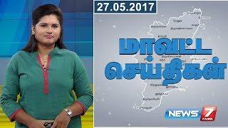 Tamil Nadu Districts News 27-05-2017 – News7 Tamil News