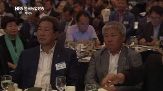 NBS 한국농업방송 개국사 (농민신문사 김병원 회장)