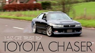 One of MONKY LONDON's most viewed videos:  SUPERCAR KILLER TOYOTA CHASER 1.5JZ TRUST T67