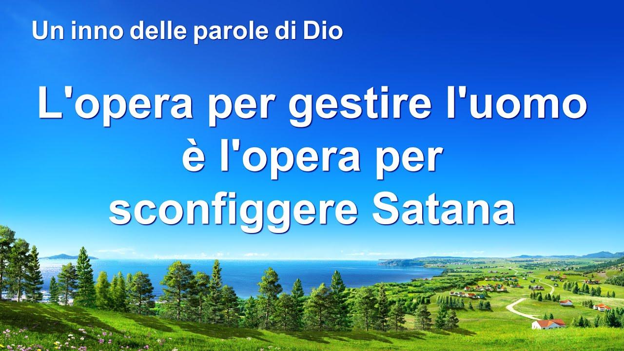 Cantico cristiano 2020 - L'opera per gestire l'uomo è l'opera per sconfiggere Satana
