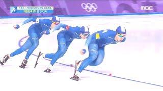 뒷심발휘! 한국 준결승 진출: 스피드스케이팅 남자 팀추월