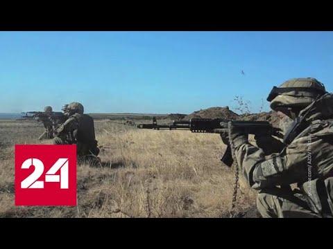 Смотреть фото Украинские националисты сорвали план по разведению войск в Донбассе - Россия 24 новости Россия