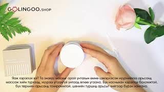 Enature-Шөнийн маск /Birch juice™ hydro sleeping pack/-Goolingoo.shop