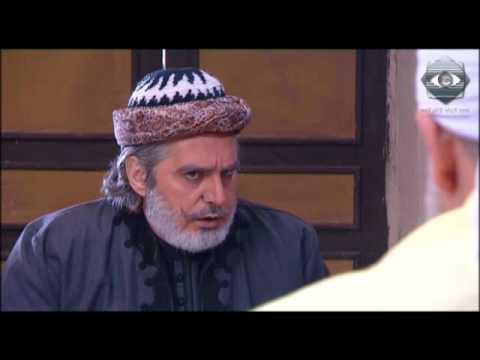 مسلسل اهل الراية 2 الحلقة 14 كاملة HD