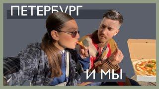 Укромные дворы Петербурга общепит после эпидемии шоппинг онлайн UNIQLO JNBY