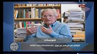 برنامج الطبعة الأولى| المسلماني: البلوتقراطية حكم