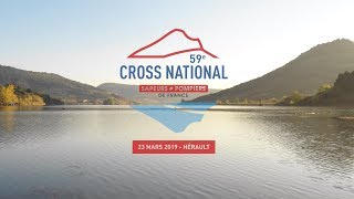 CROSS NATIONAL 2019 - SDIS 34