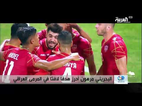 هدف البحريني مرهون يلفت الأنظار في نصف نهائي كأس الخليج  - نشر قبل 2 ساعة