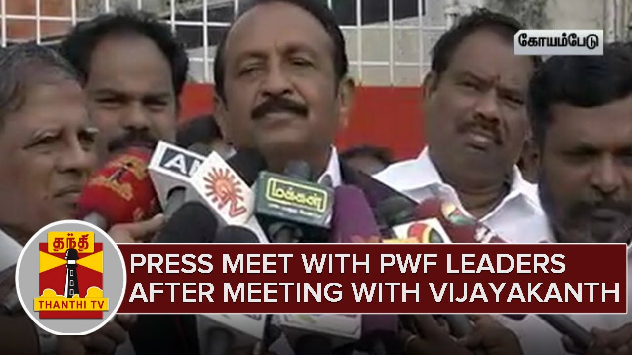 vijayakanth press meet dec 2015 fed