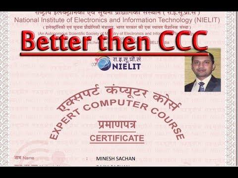 NIELIT ECC  कही बेहतर कोर्स NIELIT CCC से