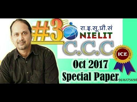 CCC-Oct 2017 Paper( Part 3)