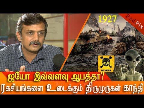 2022 future challenges of tamil nadu thirumurugan gandhi spells out the secret  tamil news  redpix