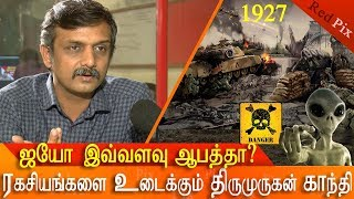 2022 future challenges of tamil nadu thirumurugan gandhi spells out the secret | tamil news | redpix