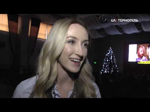 UA: Тернопіль: Дні угорського кіно розпочалися в Тернополі