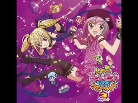 Hoshina Utau -  Akaneiro no Sora (New song Shugo Chara Character Song Collection 3)