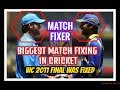 Fixed था  India Vs Sri Lanka World Cup Final 2011 , Biggest Match Fixing In Cricket video