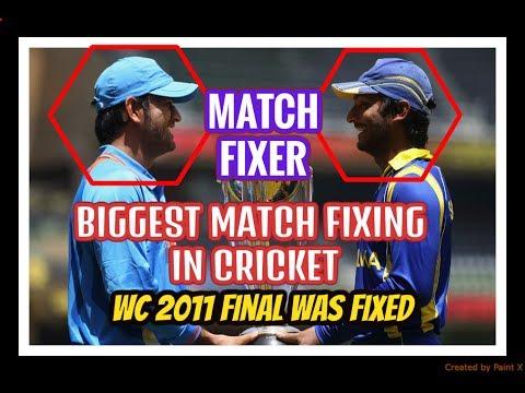 FIXED था  India vs Sri Lanka World Cup FINAL 2011 , BIGGEST MATCH FIXING in Cricket