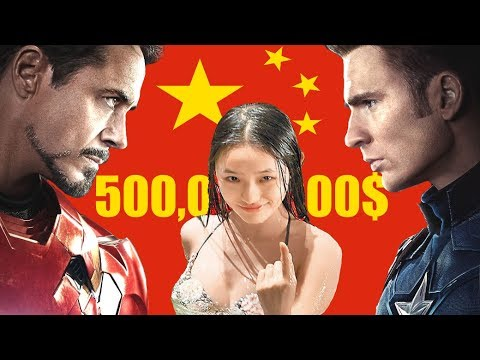 China determines what you will see in the cinema