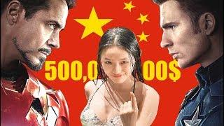 סין קובעת מה תראו בקולנוע