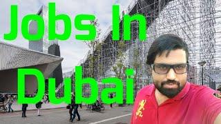 Dubai Job for All || Salary 1500 to 2200 Dirham