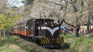 津軽鉄道 2017年4月30日、5月2日