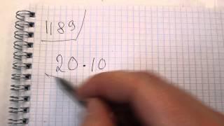 Задача №1189. Математика 5 класс Виленкин.