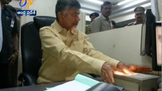 Chandrababu Gets Diplomatic Passport From Hyderabad Regional Office