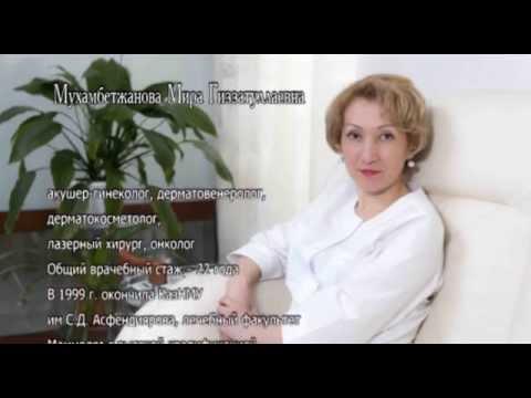 Онколог - маммолог