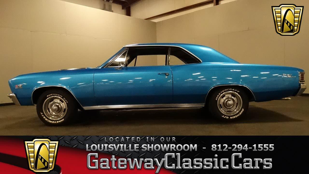 1967 Chevrolet Chevelle SS Tribute - Louisville Showroom - Stk #1027