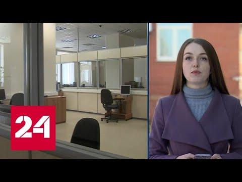 Режим повышенной готовности из-за коронавируса: в Самарской области 5 заболевших - Россия 24