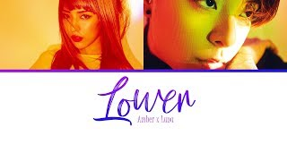 Amber X Luna Lower Color Coded Han Rom Eng