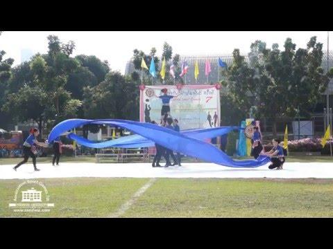 งานแข่งขันกีฬาสีสัมพันธ์ ครั้งที่ 7 ศรีวัฒนาบริหารธุรกิจ สีน้ำเงิน-เช้า