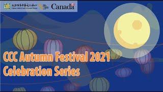 CCC Autumn Festival 2021