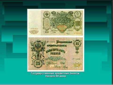 2  Экономика России в н  XX в