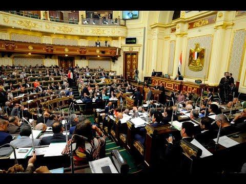 المصريون يصوتون السبت على تعديل الدستور  - نشر قبل 7 ساعة