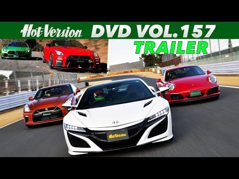 April 8 release! Hot-Version DVD VOL.