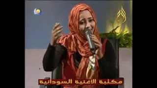 فهيمة عبدالله احبك احبك اغاني واغاني 2013