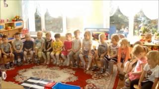 Занятие с детьми младшей группы по ПДД