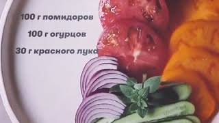 Фреш видео рецептик