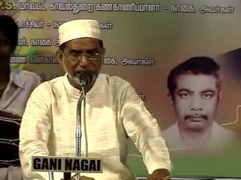 Islamic tamil song by Jainullabudin Faizi அஜ்மீரின் ரோஜா