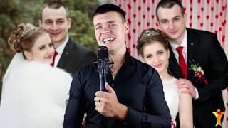 Поздравление с годовщиной свадьбы - Виталий Лобач