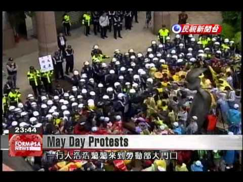 Labor groups protest against Taiwan's low wages, abuse of temporary workers