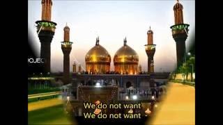 النشيد الوطني العراقي- مترجم - موطني - Iraqi National Anthem- English Lyrics - My homeland